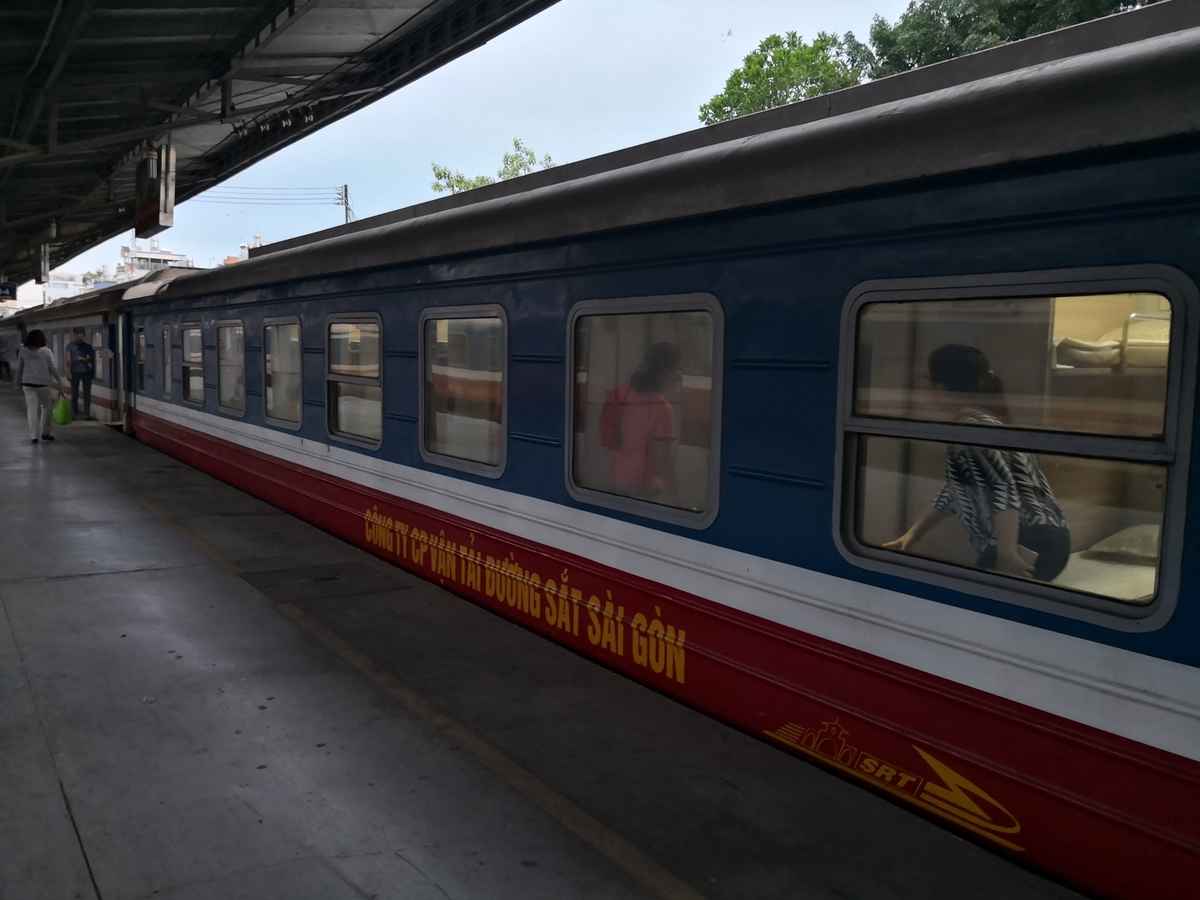 サイゴン駅 鉄道