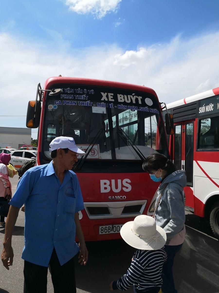 ファンティエット駅 市営バス