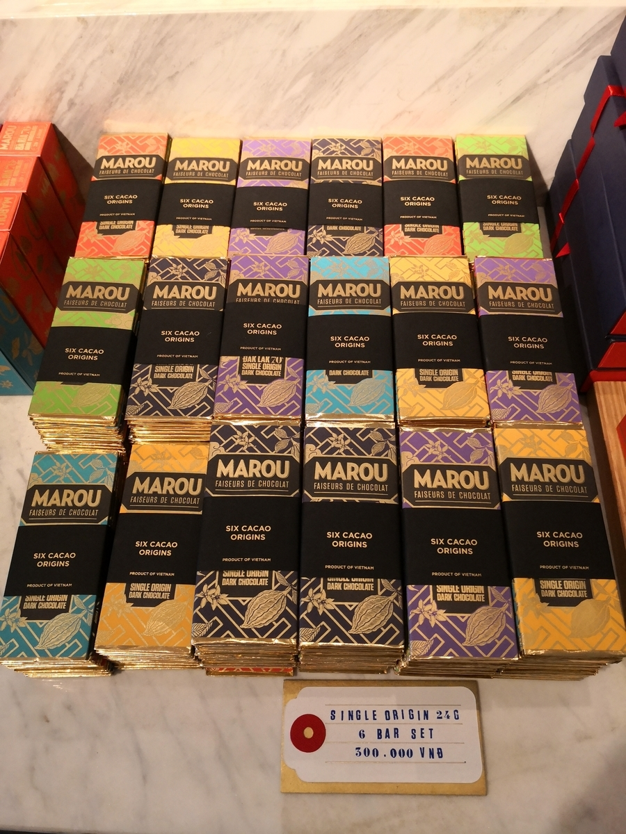 Maison Marou 6個セット