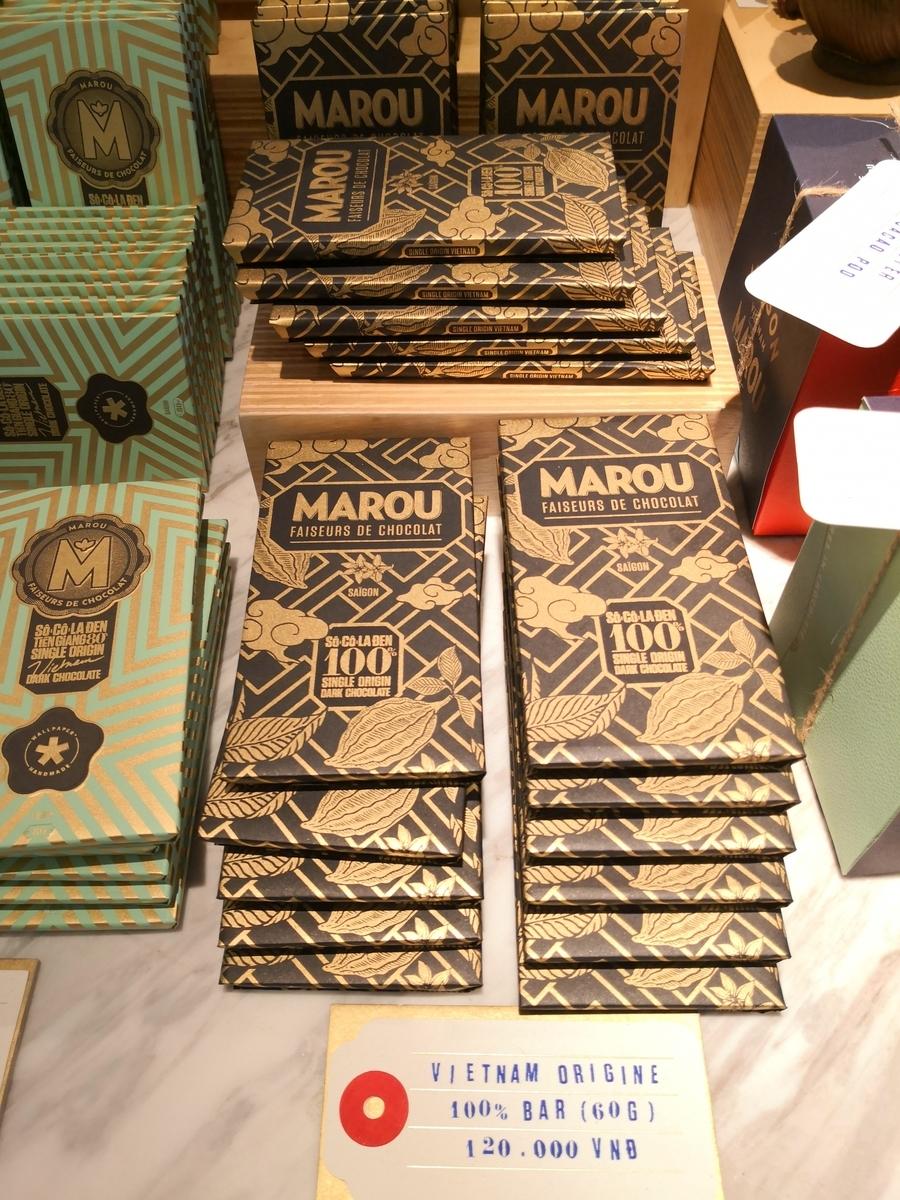 Maison Marou 100%cacao
