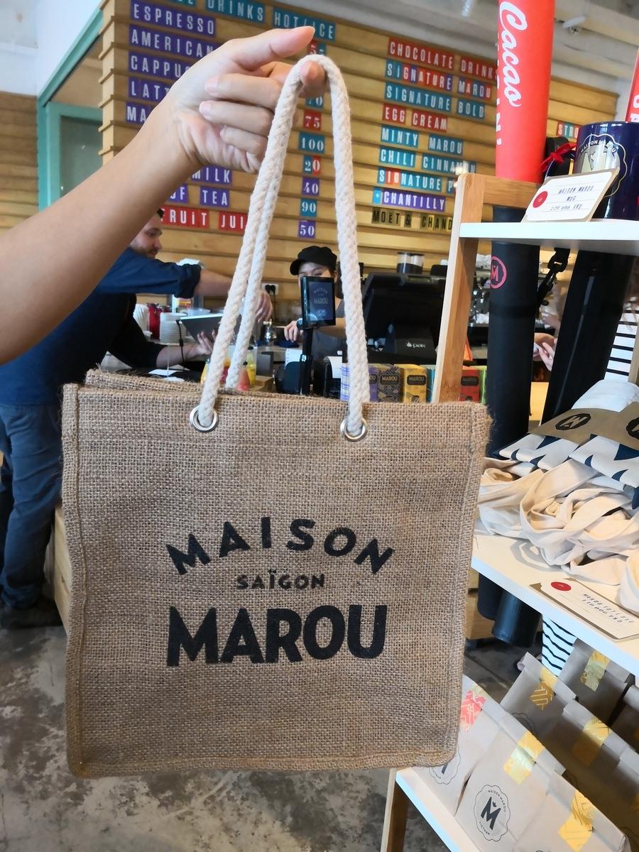 Maison Marou バッグ