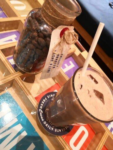 Maison Marou チョコレートドリンク