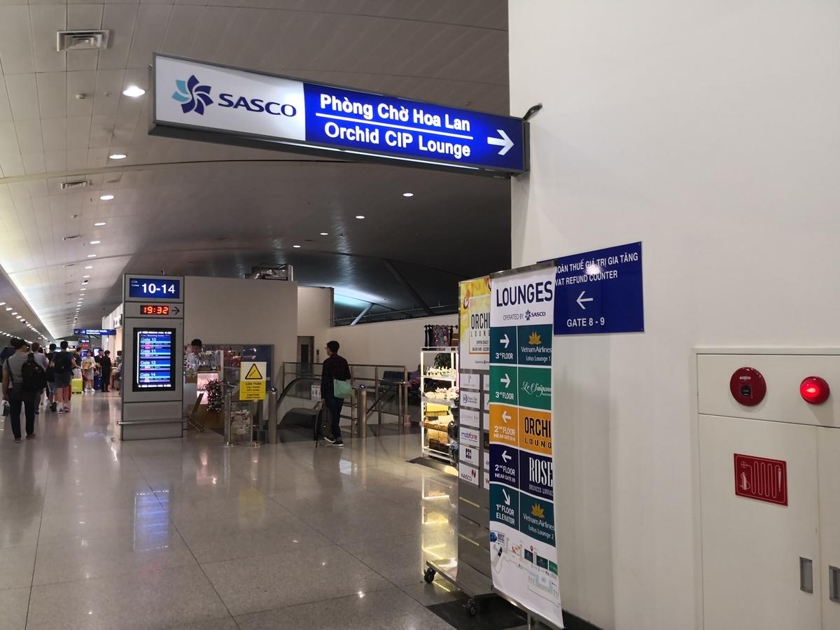 タンソンニャット 国際線ターミナル