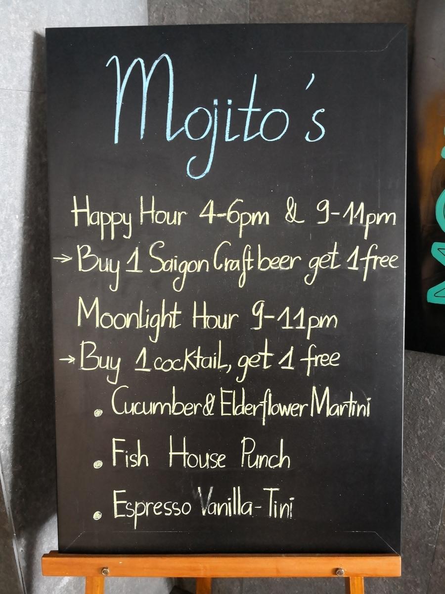 Mia Resort Nha Trang mojito's メニュー