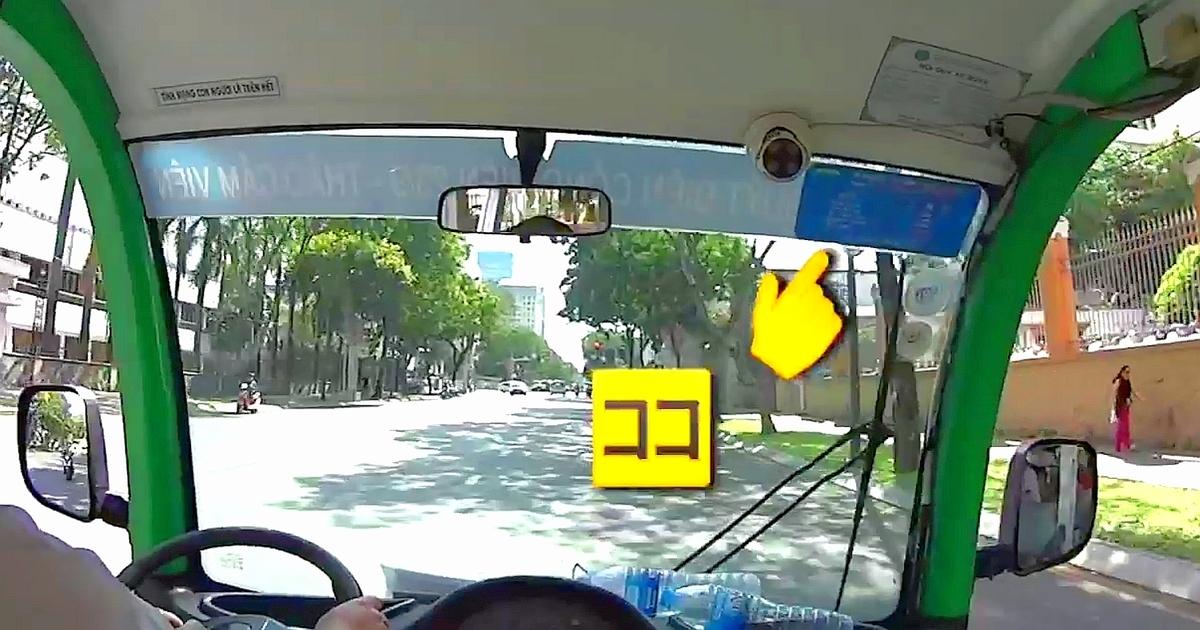 D1バス 料金表