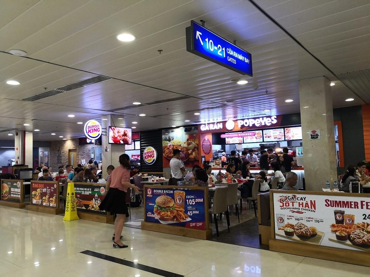 タンソンニャット空港 国内線ターミナル レストラン