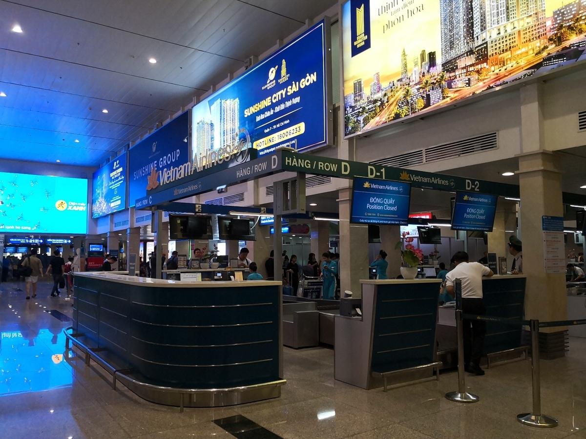 タンソンニャット空港 国内線ターミナル