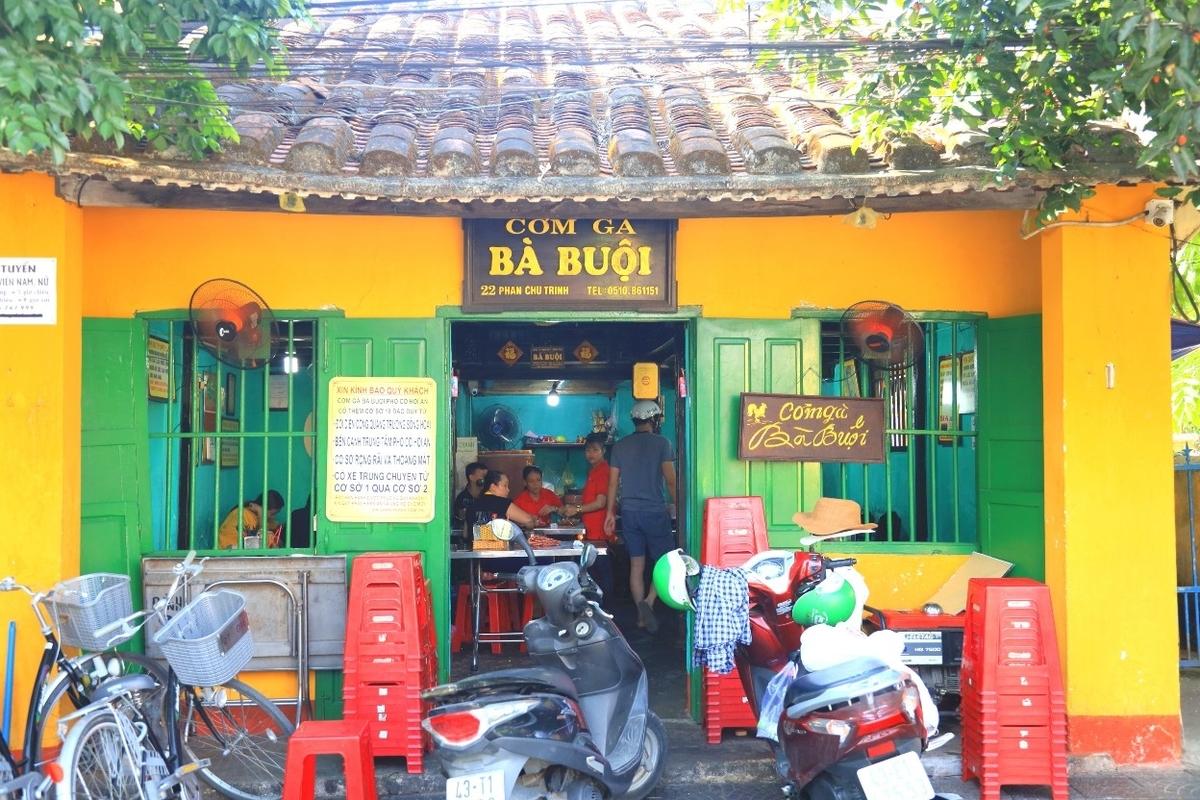 ホイアン BA BUOI