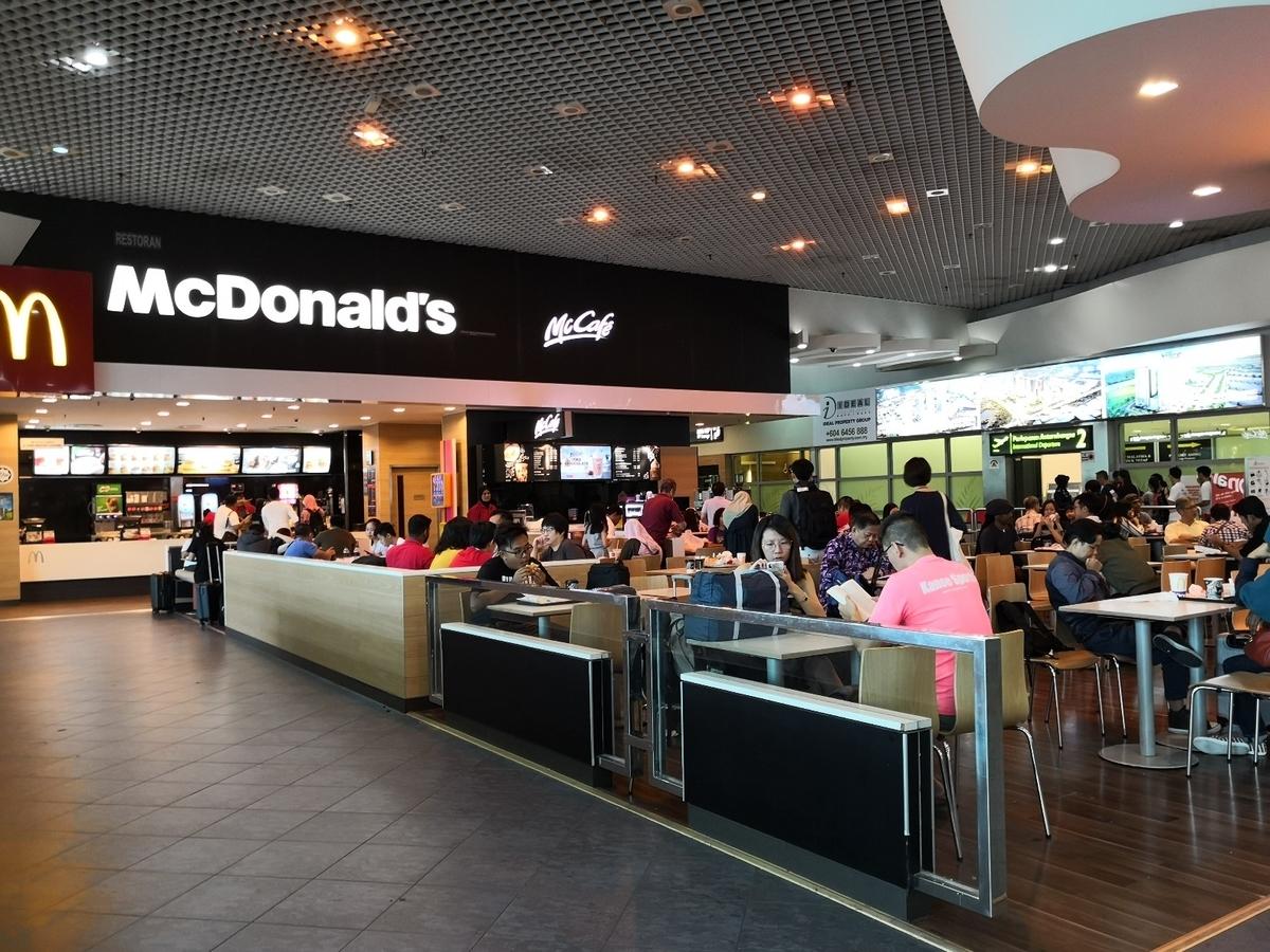 ペナン国際空港 ランドサイド 飲食店