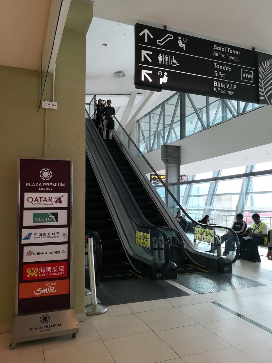 ペナン国際空港 エアサイド ラウンジ
