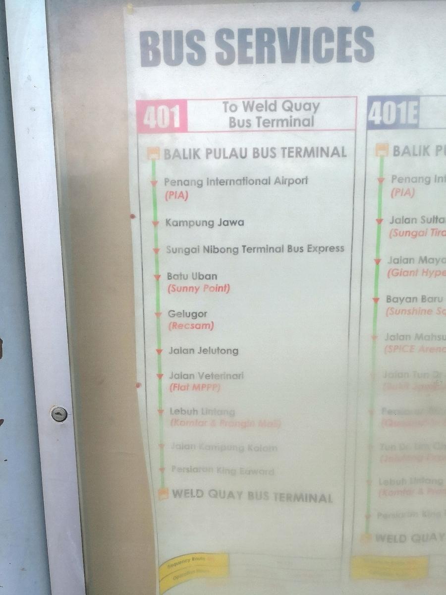 ペナン国際空港 バススケジュール