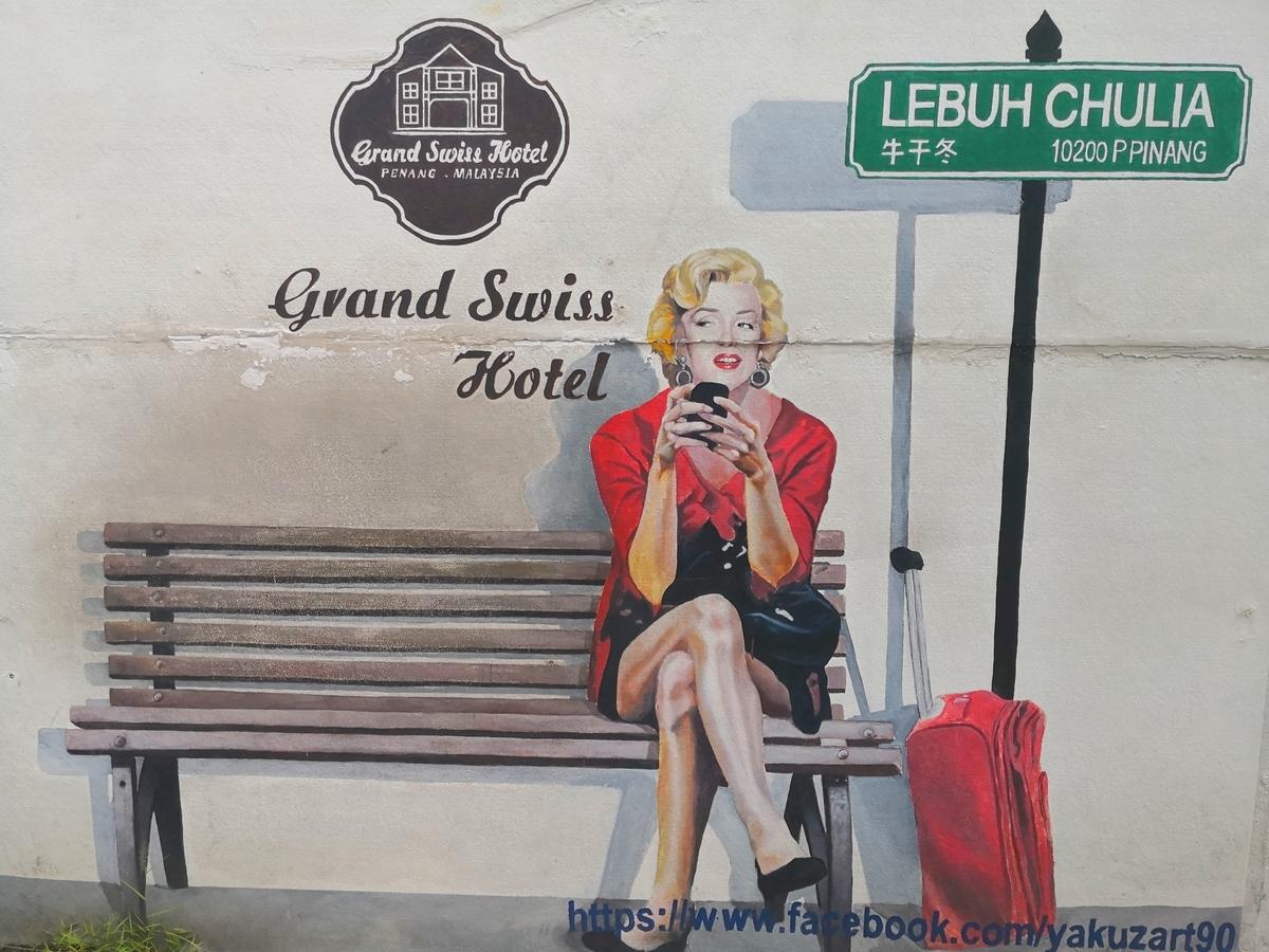 ジョージタウン 壁画アート