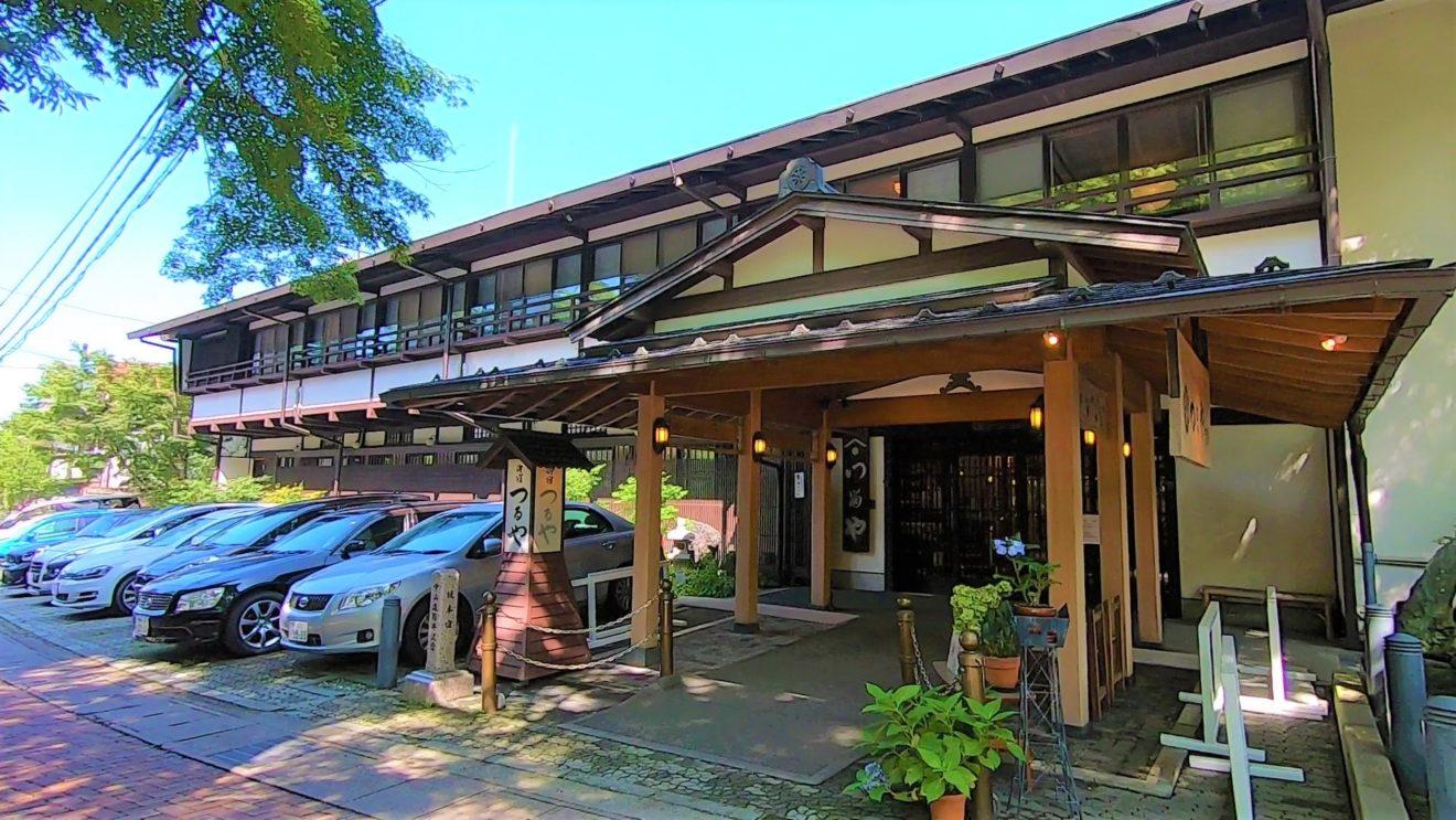 軽井沢 つるや旅館