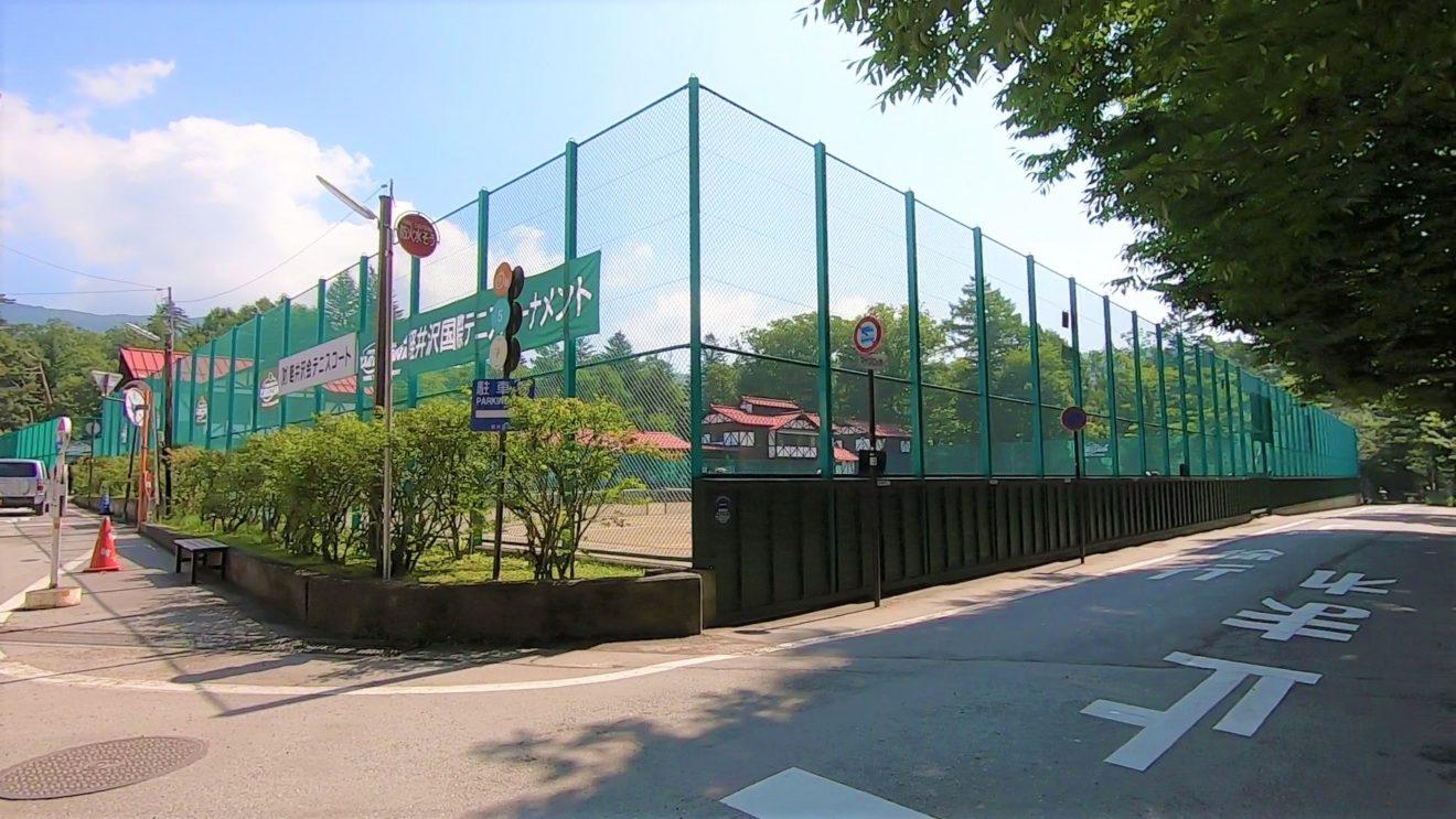 軽井沢 テニスコート