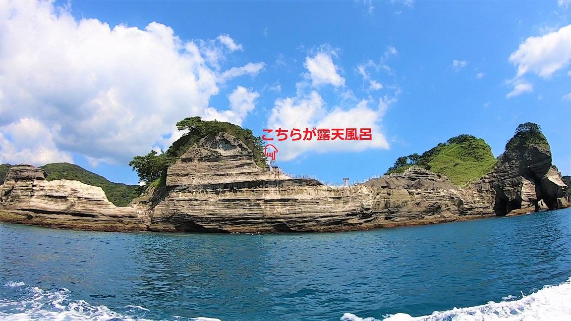 堂ヶ島クルーズ 船から見える風景