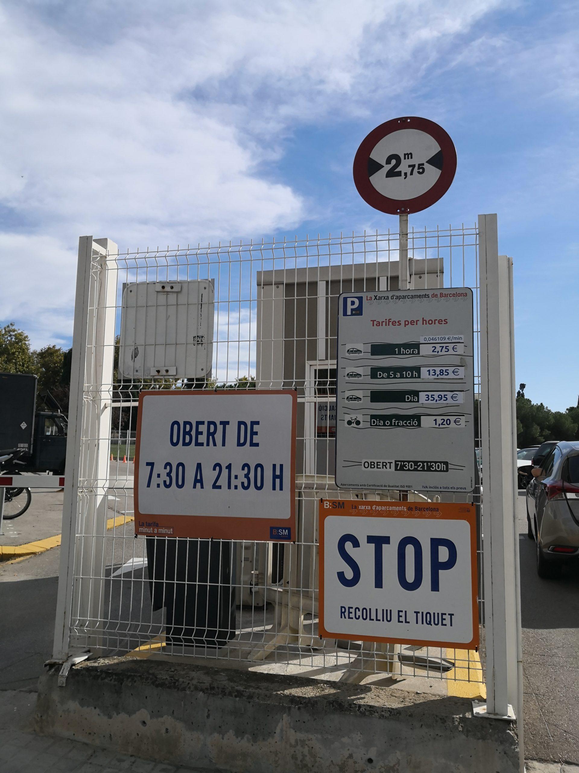駐車場 料金表